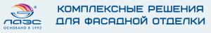ЗАО ПК «ЛАЭС»
