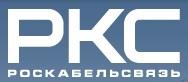 ЗАО Роскабельсвязь