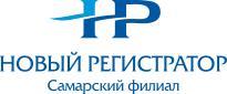 Самарский филиал АО Новый регистратор